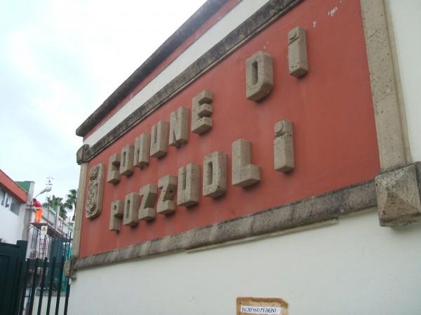 Comune-di-Pozzuoli-70-assunzioni-in-arrivo-e-230-prepensionamenti
