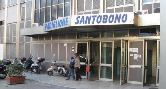 santobono-1
