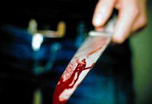 coltello-accoltellamento