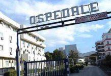 1953_ospedale-caserta-grande