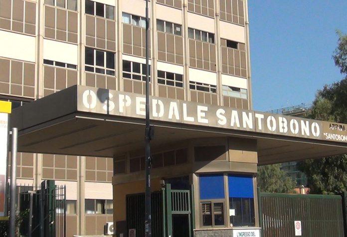 ospedale-santobono-di-napoli