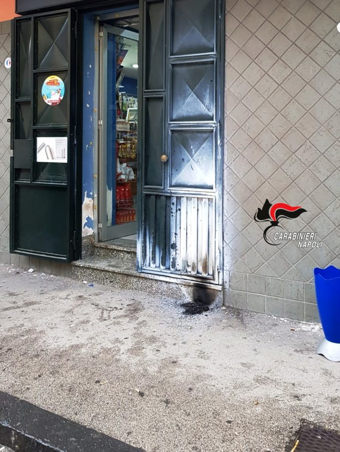 afragola bomba
