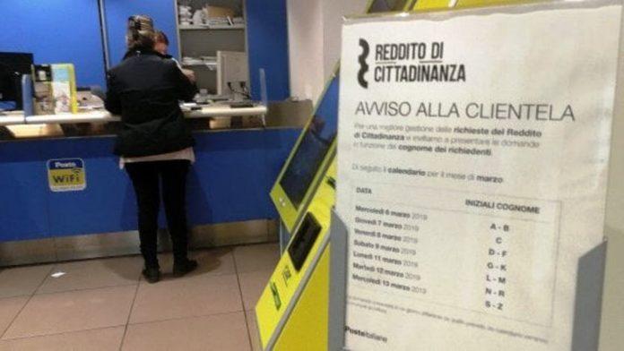 REDDITO CITTADINANZA